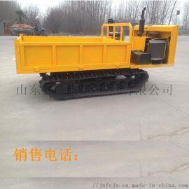 混凝土履带拖拉机 多功能小型履带运输车