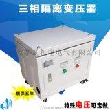 郑州三相干式隔离变压器380V变220/690V
