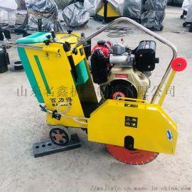 手推式马路切割机 500型混凝土地面切割机