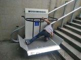 安裝無底坑電梯樓梯升降臺老人電梯德陽市斜掛電梯
