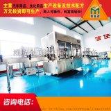 铁岭机头水设备生产厂家