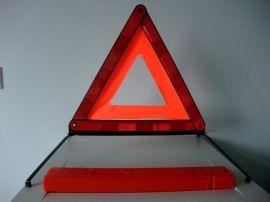 示三角牌(QT-7)