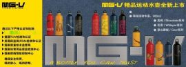MG-V精品运动水壶
