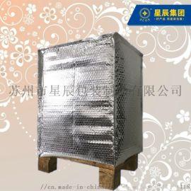 立体保温隔热托盘罩 药品食品保温防潮保护罩