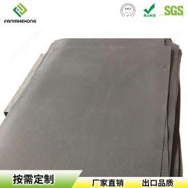 厂家定制防滑耐高低温发泡PE板