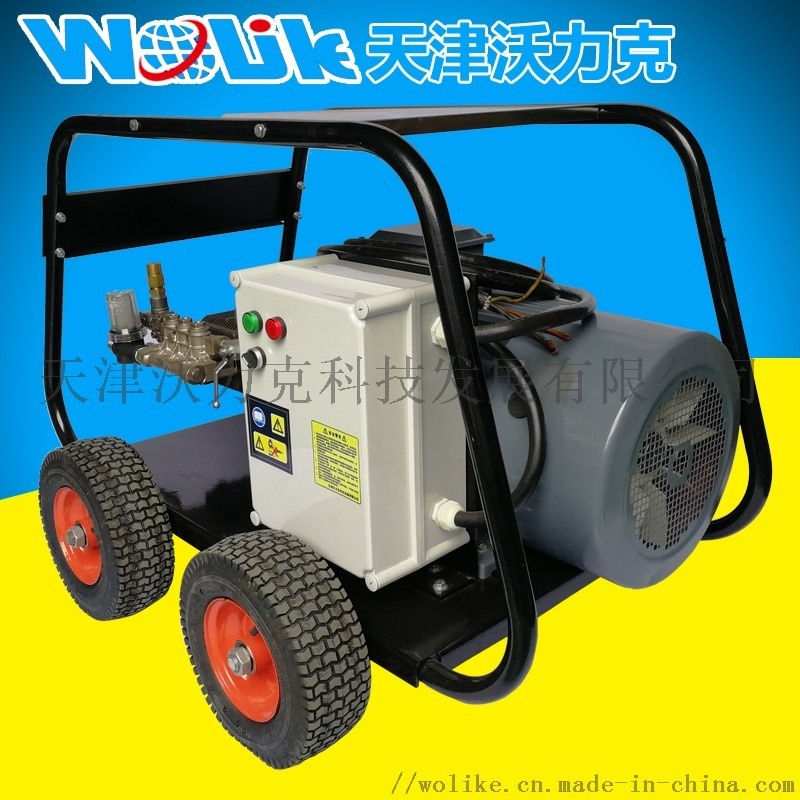 沃力克WL500E集装箱清洗用工业高压清洗机