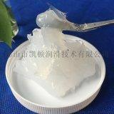 食品级防水油膏 阀芯密封润滑脂