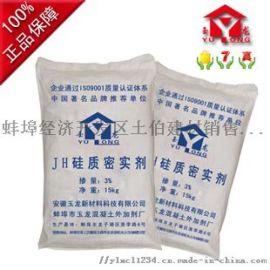 蒙城硅质密实剂,蒙城硅质密实剂厂家--新闻报告