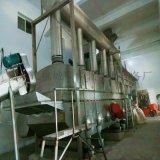 钛材二氯专用烘干机@常熟钛材二氯专用烘干机生产厂家