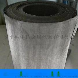 1.3米不锈钢宽幅网 304材质不锈钢过滤网