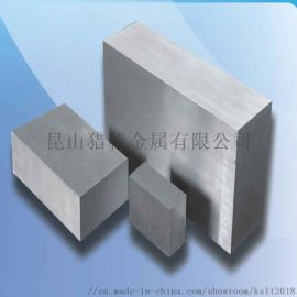 供应S136H高耐腐蚀特殊模具钢材模具钢圆棒