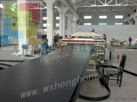 无锡恒宏塑胶专业生产抗UV黑色中空板卷材