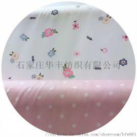 纯棉印花斜纹床品面料