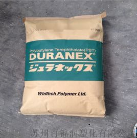PBT/日本宝理3216 玻纤增强15%
