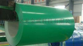 贵港市宝钢彩涂板经销市场,宝钢氟碳深豆绿彩涂板