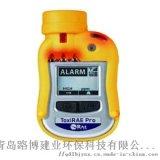 ToxiRAE Pro EC 個人有毒氣體檢測儀