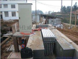明渠框架紫外线消毒器 污水杀菌消毒排架设备