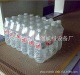 袖口封切收縮機 定製熱收縮包裝機 礦泉水自動熱收縮包裝機