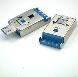 焊线式USB A公2.0+MICRO**4P二合一双用OTG推拉式**USB连接器