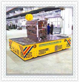 无轨平车可定制 蓄电池无轨车电动平板车1T2T5T动力搬运车