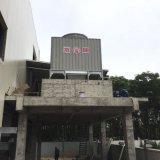 上海冷却塔厂家   125T方形横流冷却水塔 品质优 售后服务好