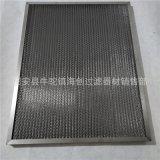 厂家定制 除尘板框滤芯 空气板框滤芯 高效过滤器扁式除尘滤芯