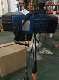 舞台专用电动葫芦  环链电动葫芦  防爆葫芦  防护等级高,安全