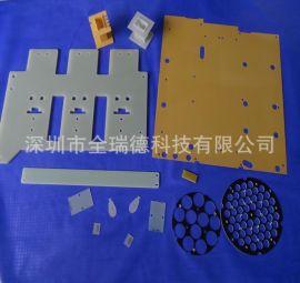 深圳環氧板加工 絕緣板加工 玻纖板加工 耐高溫絕緣板加工廠