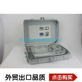 供应沈阳、**、鞍山通信光纤箱-塑料光纤分线箱直熔分线箱