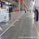 供應庫房隔離網 金屬護欄 倉庫護欄網 金屬隔離柵 庫房安全網