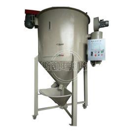 1000公斤/1吨立式搅拌干燥机  料斗干燥机  塑料干燥机 搅拌机