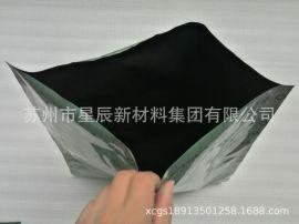 本地長期供應主板網卡顯卡外包裝防護金屬純鋁袋防靜電防潮鋁箔袋