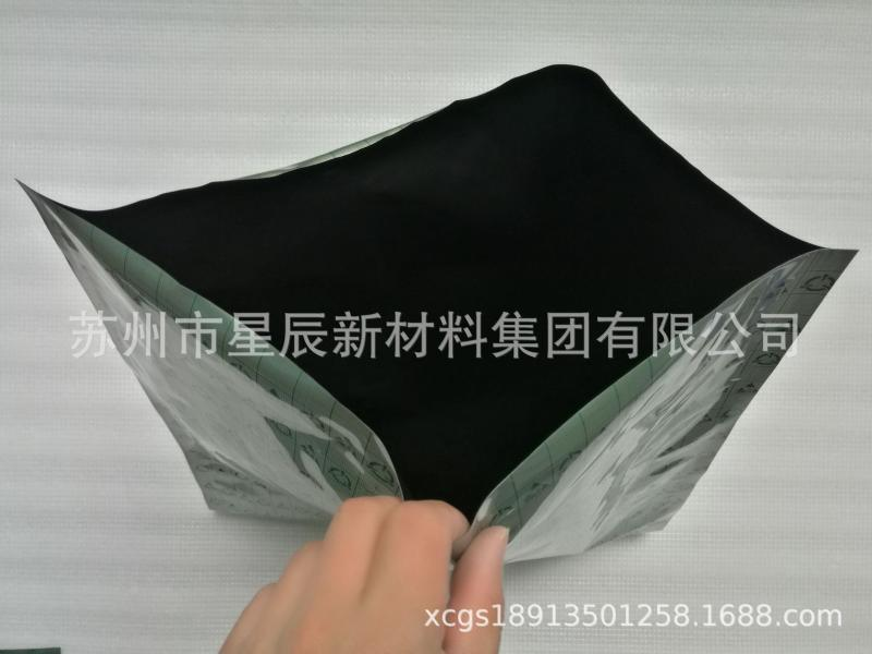 本地长期供应主板网卡显卡外包装防护金属纯铝袋防静电防潮铝箔袋