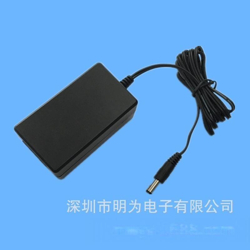 36W 直流開關電源適配器 12V桌面式電源