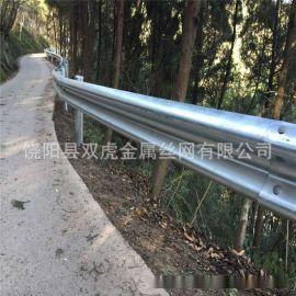 供应防撞护栏波形护栏板镀锌双波护栏板喷塑波形护栏