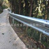 供應防撞護欄波形護欄板鍍鋅雙波護欄板噴塑波形護欄