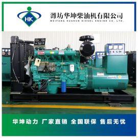 房地产消防备用电源150kw柴油发电机组三相电可配自动化全国联保