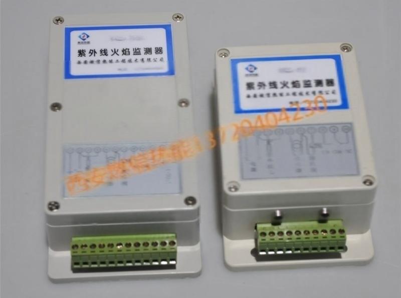 燃信熱能供應工業燃氣 燃油火焰監測器 紫外線火焰探測器