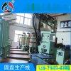 廠家直銷 全自動圓盤生產線 工廠全自動生產流水線車間設備