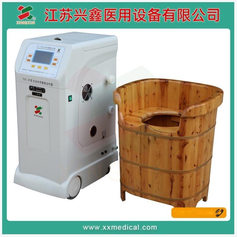 自動中藥燻蒸器YZC-IV