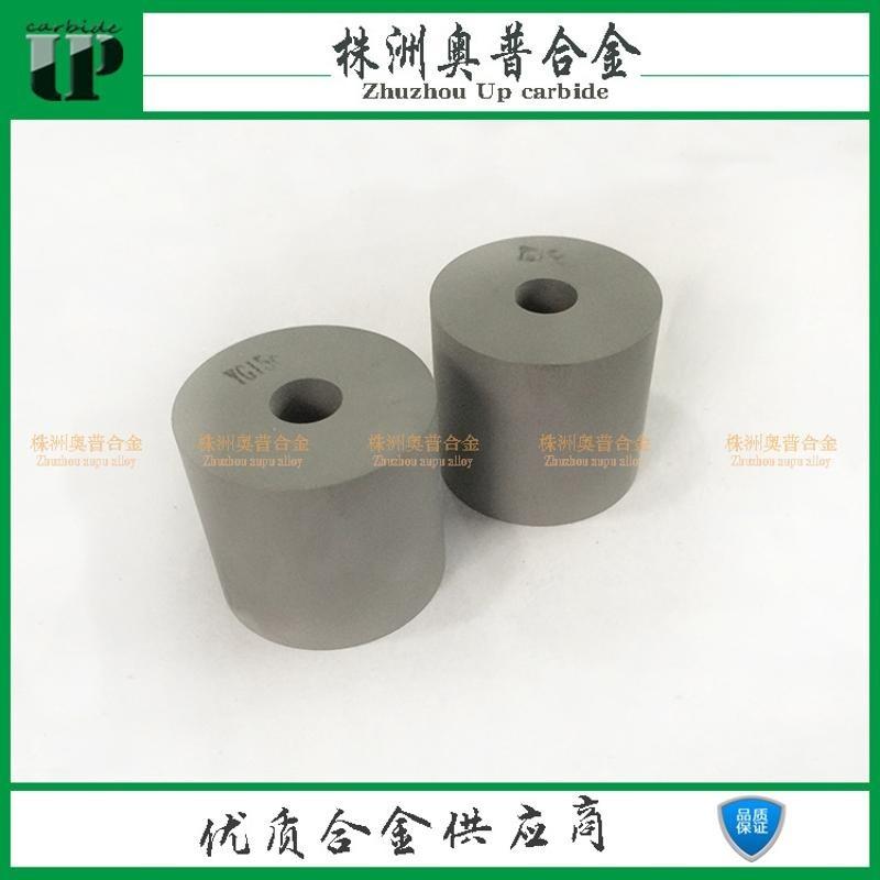 供应YG15C 硬质合金模具 钨钢模具 冲压模具 冷墩模