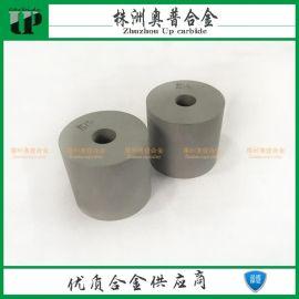 YG15C 硬质合金模具 冲压模具 冷墩模