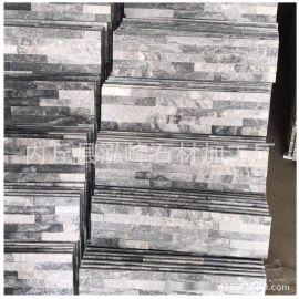 天然板岩 黄木纹云灰色文化石 专业加工 别墅外墙文化石厂家批发