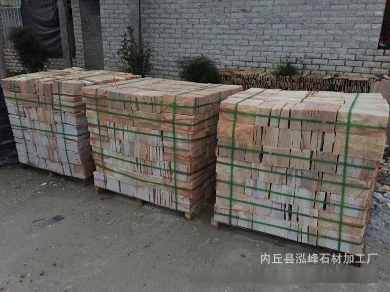 九江文化石厂家太行红文化石批发供应