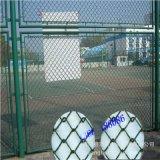 學校操場勾花網圍欄網 籃球場護欄網 運動場安全圍網