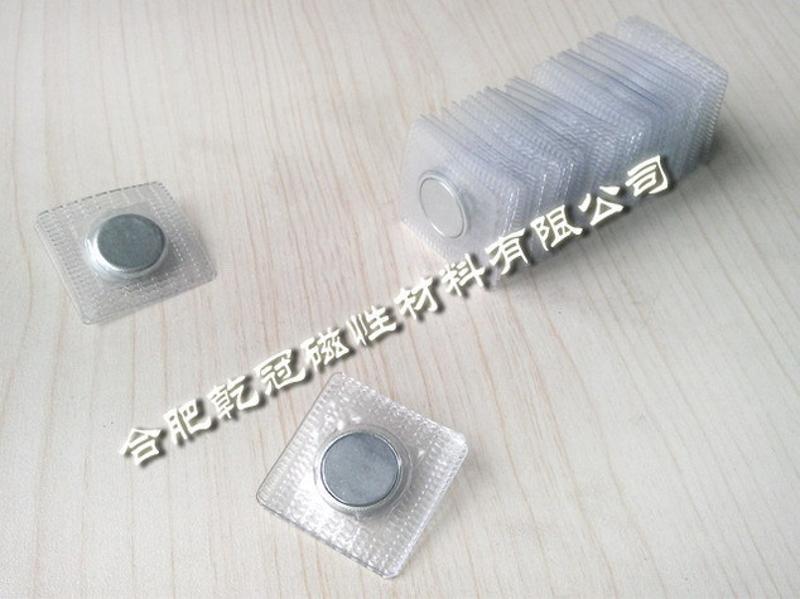 防水磁扣 PVC包膜磁扣 服装辅料磁纽 钕铁硼磁扣