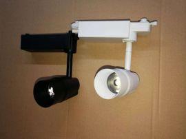 厂家定制 开模 私模LED轨道灯导轨射灯cob调光轨道灯展柜0-10V