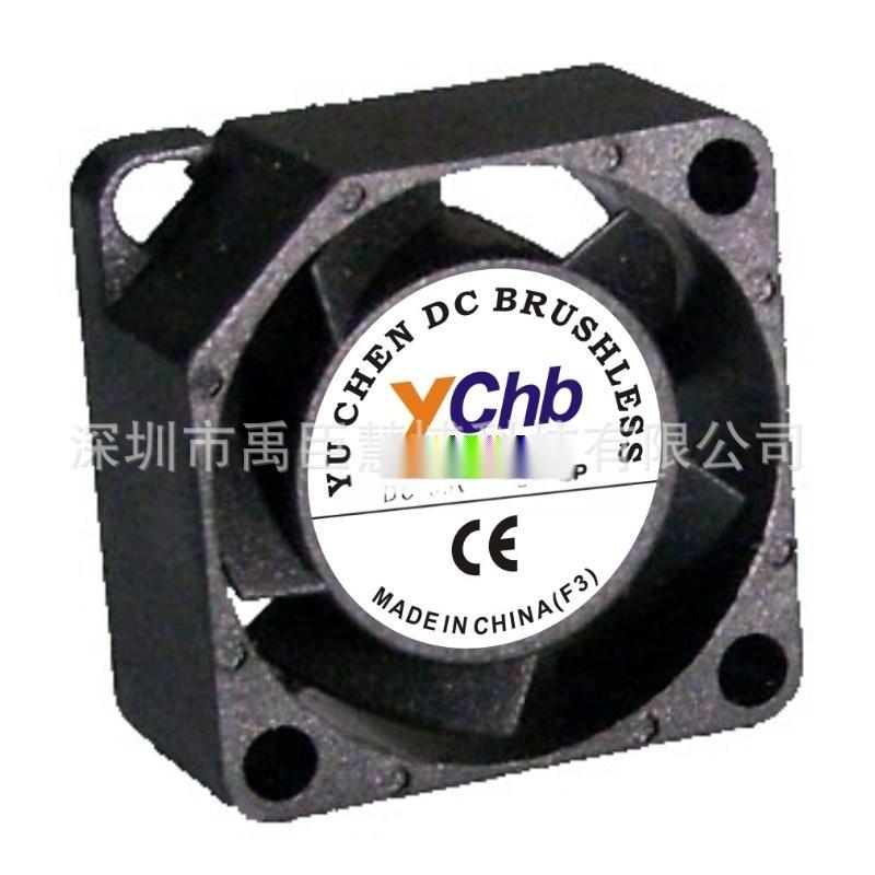 供应12V移动硬盘DC静音散热风扇