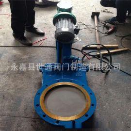PZ273H-10C刀型闸阀  电控液动排泥阀