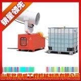 喷雾降尘机生产 质量保障 价格更实惠 雾炮路得威降尘喷雾机